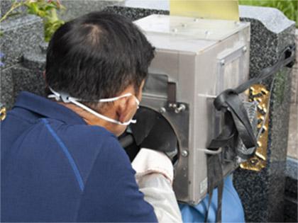 松浦のお墓サポート 戒名追加彫刻サービス