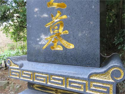 スリンの細かな模様にも金箔が入れ直されました